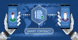 قراردادهای هوشمند (Smart Contract)