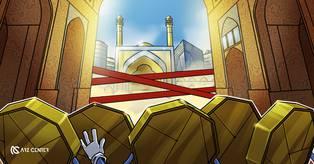 1000 دستگاه ماینینگ در ایران مصادره شد!