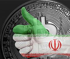 وضعیت مقررات ارزهای دیجیتال در جمهوری اسلامی ایران
