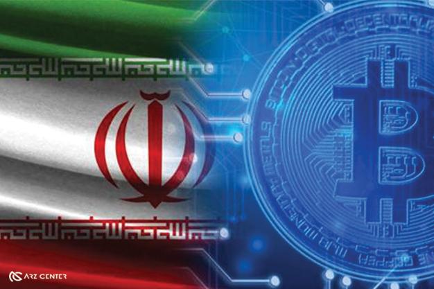 استخراج بیتکوین یا هر ارز دیجیتال دیگری در ایران قانونی است اما باید برای انجام آن از وزارت صنعت، معدن و تجارت مجوز دریافت شود. استخراج ارزهای دیجیتال در ایران بدون مجوز غیر مجاز اعلام شده است.