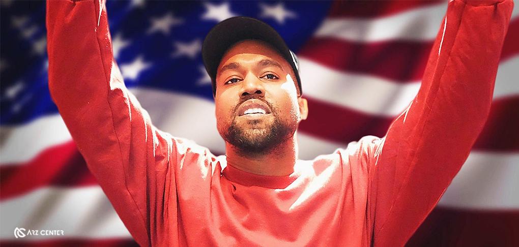 در تاریخ 4 جولای، خواننده معروف رپ ایالات متحده آمریکا، کانی وست، اعلام کرد که قصد دارد برای مقام ریاست جمهوری، کاندید شود.