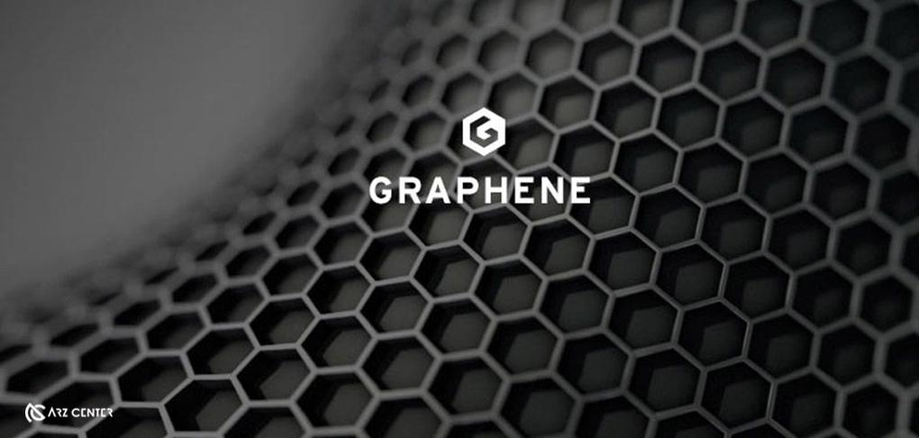 اگرچه گرافین (Graphene) طی سالیان اخیر سروصدای بسیار زیادی بهپا کرده است، اما سرانجام شاهد پیامد مثبتی از آن هستیم. اگر به این سروصداها توجه نکردهاید باید بگوییم که گرافین یک محصول جانبی از گرافیت است که از شاخههای کربن است.