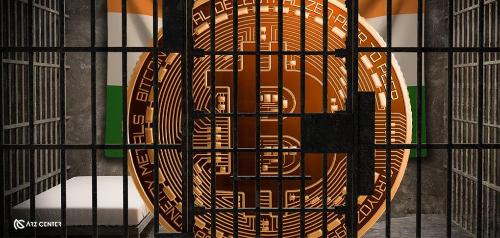 ممنوعیت معامله بیتکوین توسط بانکها و موسسات مالی